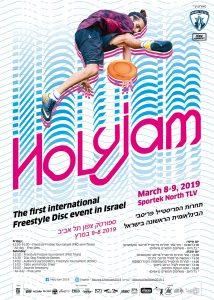 Holy Jam Poster